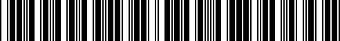 Barcode for 999PP YDC31